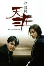 Nonton Film Wild Search (1989) Terbaru