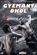 Nonton Film The Wrath of Vajra (2013) Terbaru