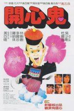 Nonton Film The Happy Ghost (1984) Terbaru