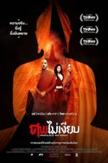 Nonton Film Mindfulness and Murder (2011) Terbaru