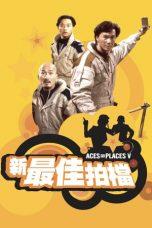 Nonton Film Aces Go Places V: The Terracotta Hit (1989) Terbaru