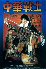 Nonton Film Magnificent Warriors (1987) Terbaru