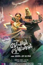 Nonton Film Sufiyum Sujatayum (2020) Terbaru