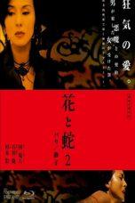 Nonton Film Flower & Snake II (2005) Terbaru