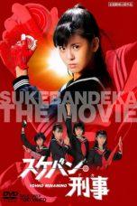 Nonton Film Sukeban Deka: The Movie (1987) Terbaru