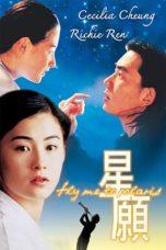 Nonton Film Fly Me to Polaris (1999) Terbaru