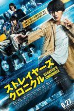 Nonton Film Strayer's Chronicle (2015) Terbaru