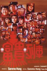 Nonton Film Millionaires Express (1986) Terbaru