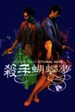 Nonton Film My Heart Is That Eternal Rose (1989) Terbaru