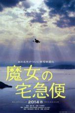 Nonton Film Kiki's Delivery Service (2014) Terbaru