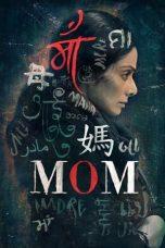 Nonton Film Mom (2017) Terbaru