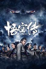 Nonton Film Wu Kong (2017) Terbaru