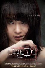 Nonton Film Dirty Blood (2012) Terbaru