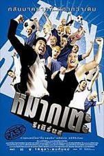 Nonton Film Lucky Loser (2006) Terbaru