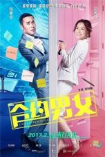 Nonton Film Love Contractually (2017) Terbaru