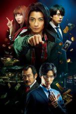 Nonton Film Kaiji: Final Game (2020) Terbaru