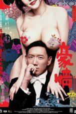 Nonton Film Naked Ambition 3D (2014) Terbaru