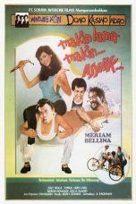 Nonton Film Warkop DKI: Makin Lama Makin Asyik (1987) Terbaru