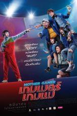 Nonton Film Mother Gamer (2020) Terbaru
